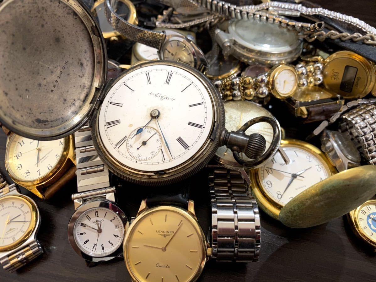 1円 時計 山 まとめ ロンジン シルバー 925 懐中時計 セイコー モバードなど 29本 腕時計 ジャンク_画像1