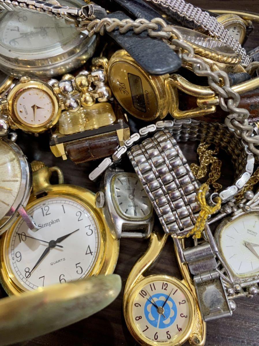 1円 時計 山 まとめ ロンジン シルバー 925 懐中時計 セイコー モバードなど 29本 腕時計 ジャンク_画像3