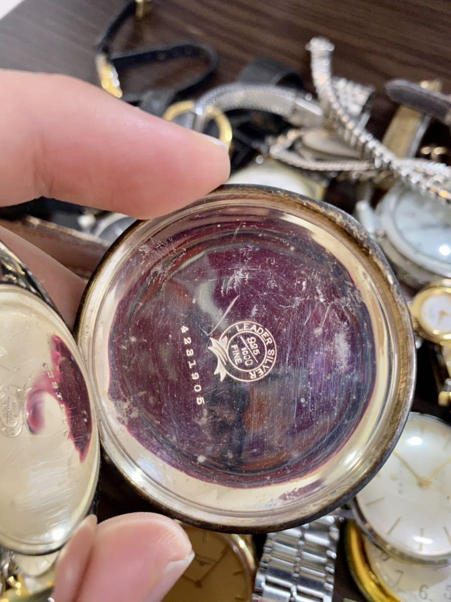 1円 時計 山 まとめ ロンジン シルバー 925 懐中時計 セイコー モバードなど 29本 腕時計 ジャンク_画像10