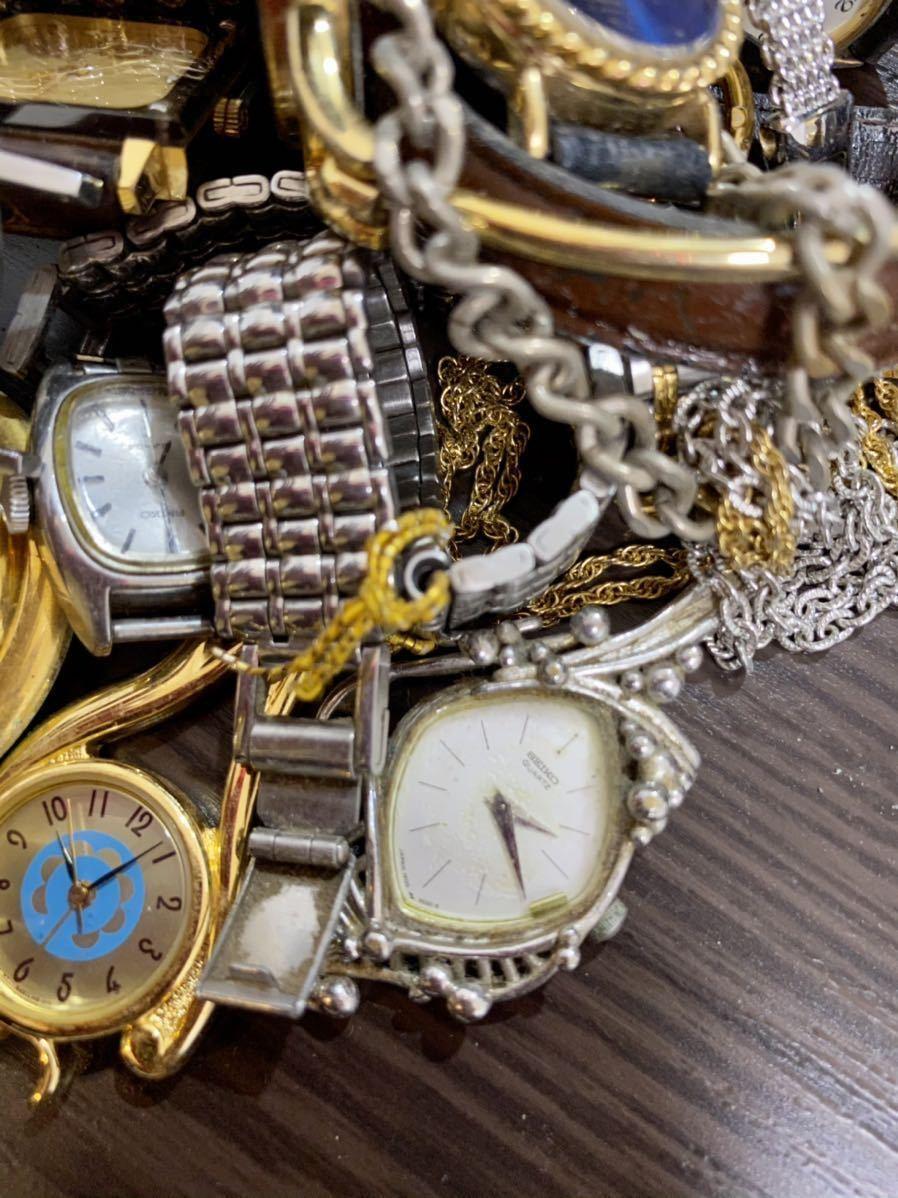 1円 時計 山 まとめ ロンジン シルバー 925 懐中時計 セイコー モバードなど 29本 腕時計 ジャンク_画像8