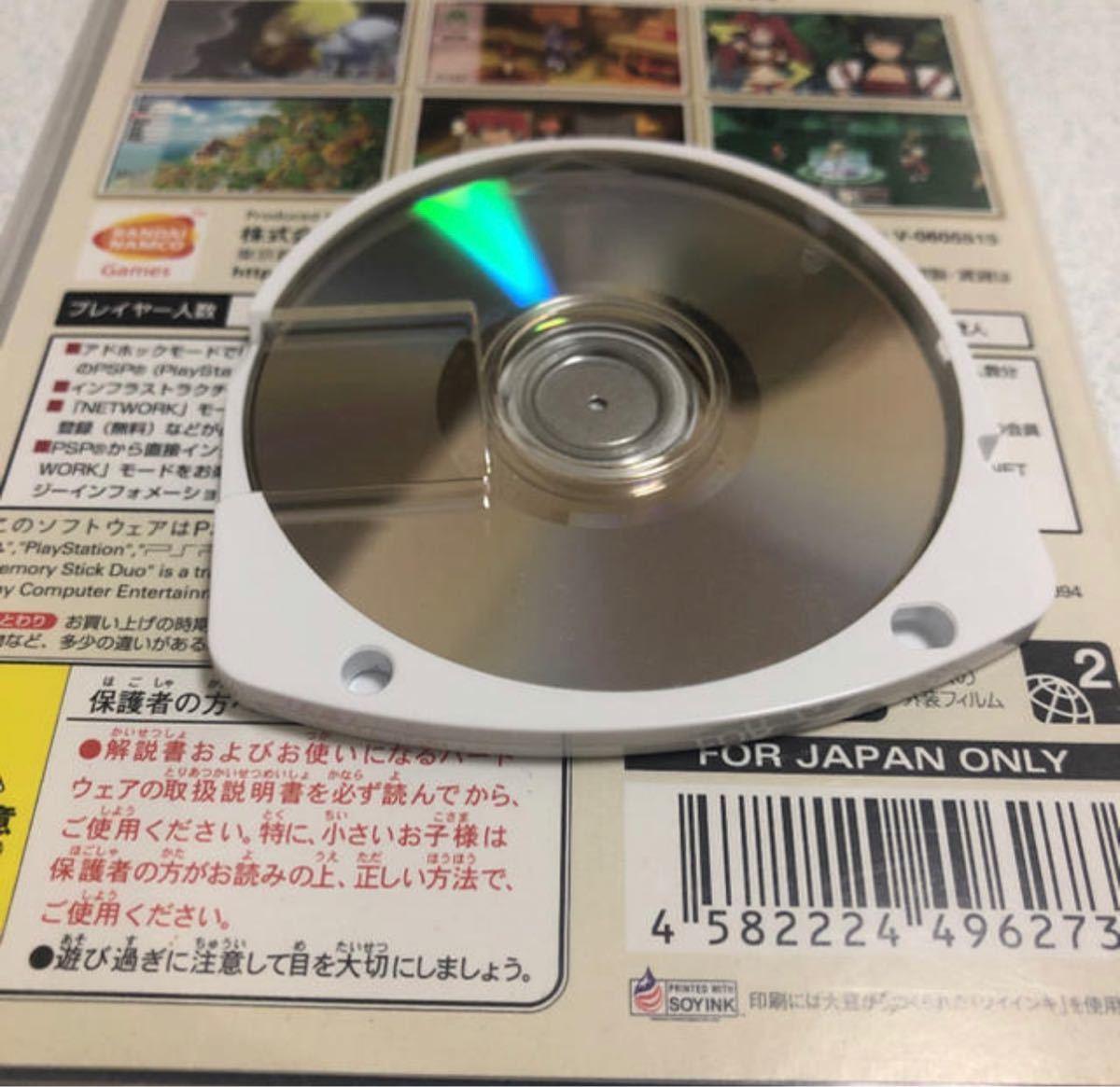 テイルズオブザワールド レディアントマイソロジー PSPソフト