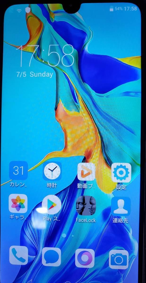 P30Proスマートフォン_画像3