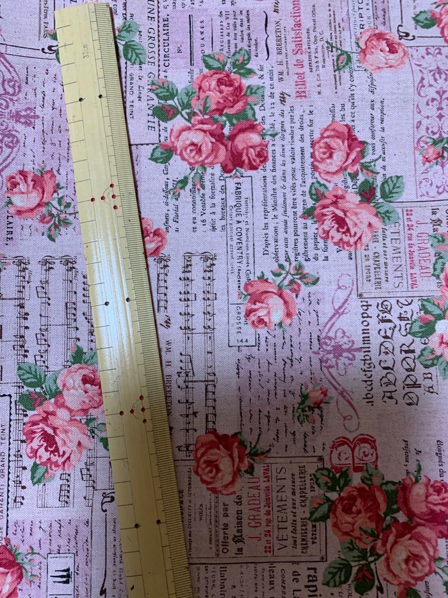 綿麻生地 エレガントなバラ柄セット