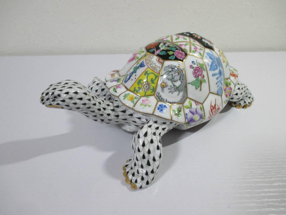 HEREND ヘレンド フィギュリン リクガメ 亀 ブラック 世界限定300体