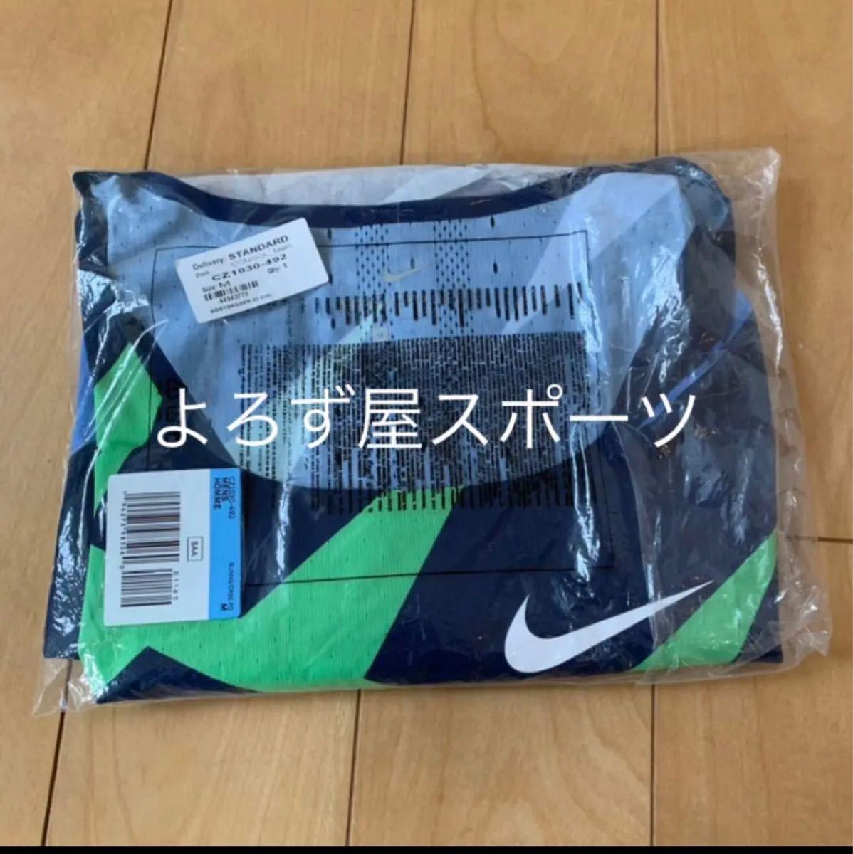 【Mサイズ】Nike pro elite エアロスイフト オレゴンプロジェクト
