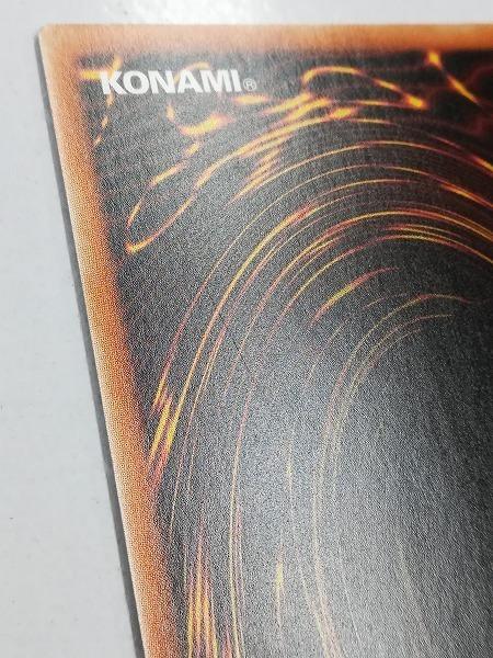 sB176o [人気] 灰流うらら RC03-JP010 コレクターズレア ウルトラレア 計3枚 | 遊戯王_画像9