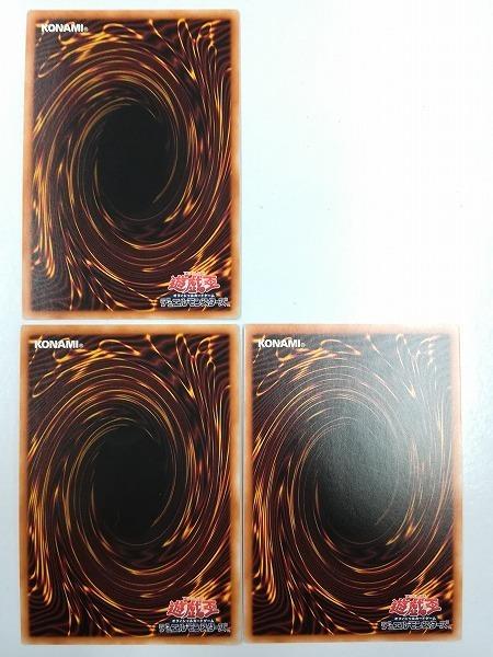 sB176o [人気] 灰流うらら RC03-JP010 コレクターズレア ウルトラレア 計3枚 | 遊戯王_画像2