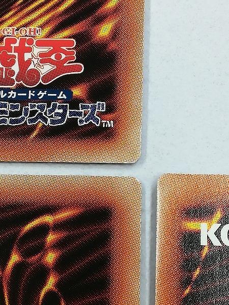 sB176o [人気] 灰流うらら RC03-JP010 コレクターズレア ウルトラレア 計3枚 | 遊戯王_画像10