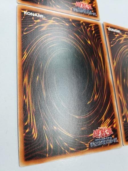sB176o [人気] 灰流うらら RC03-JP010 コレクターズレア ウルトラレア 計3枚 | 遊戯王_画像6