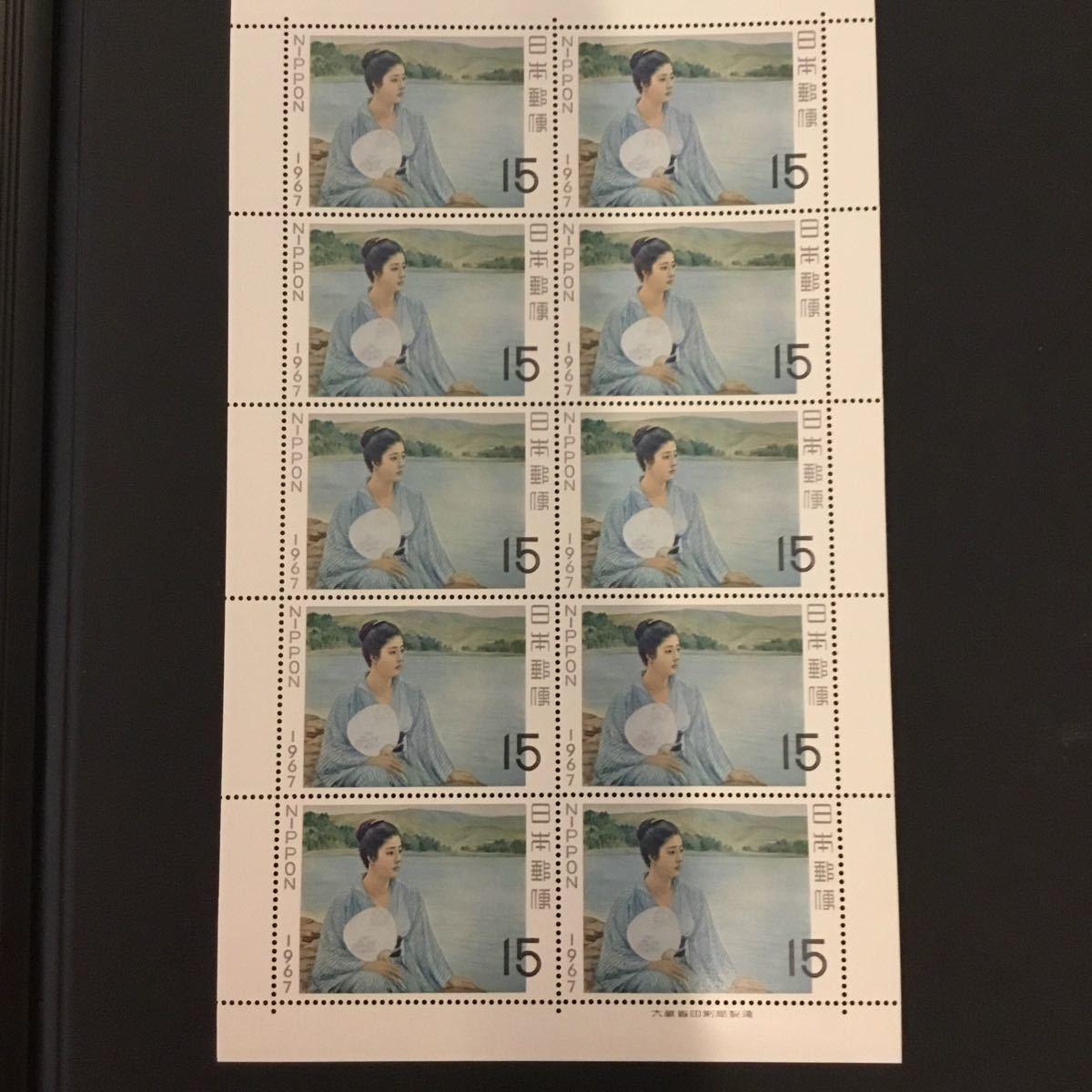 切手湖畔(黒田清輝)15円10枚シート 昭和42年(1967) クーポン
