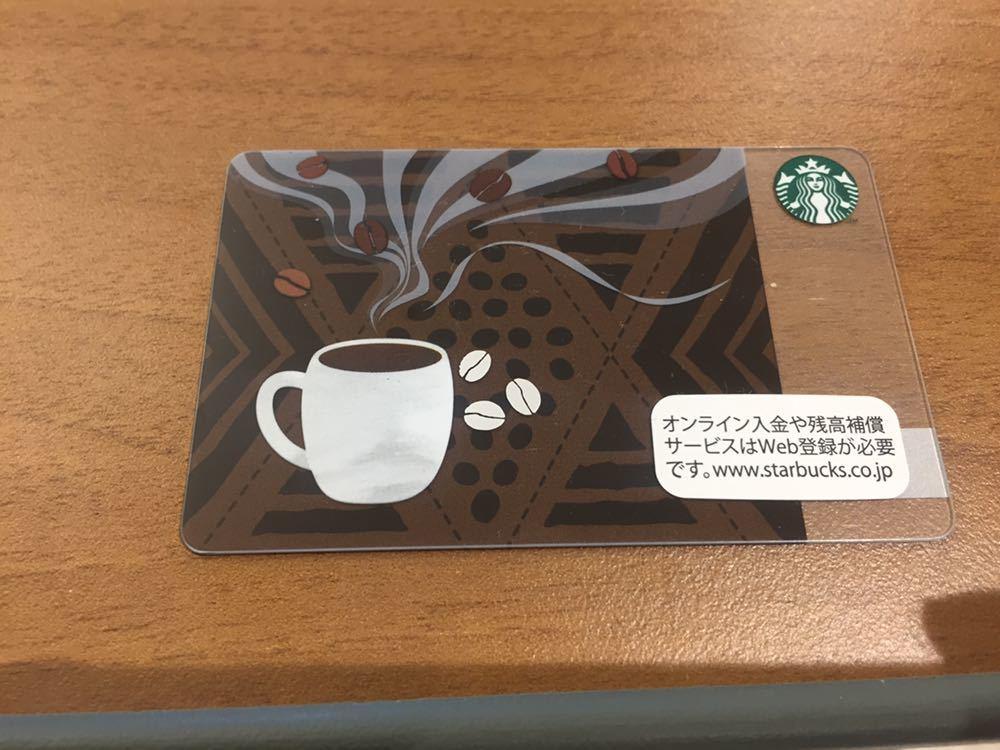 スターバックスカード スタバカード スターバックス STARBUCKS 残高なし PIN削り済 コーヒー マグ スタバ カード_画像1