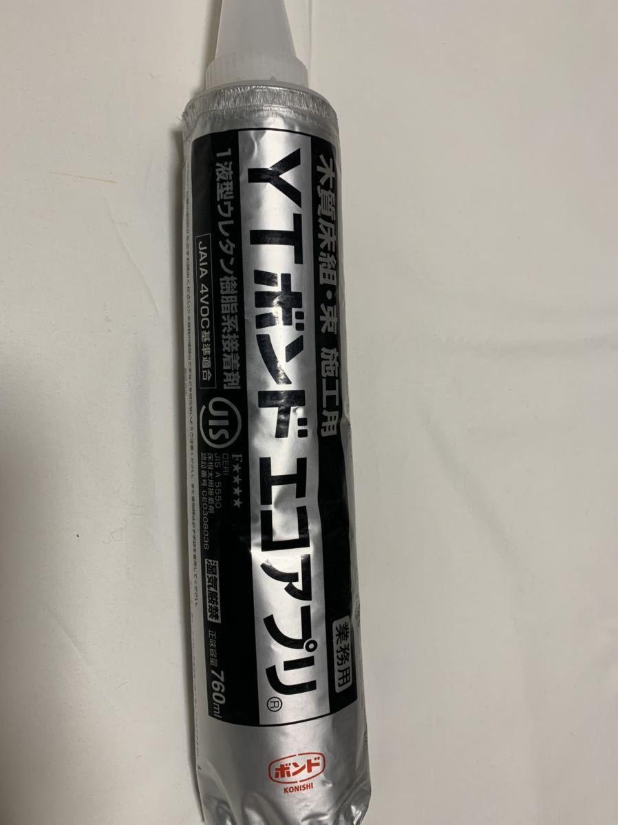 コニシ YTボンド エコアプリ 木質床組 束 施工 接着剤 新品 760ml_画像2