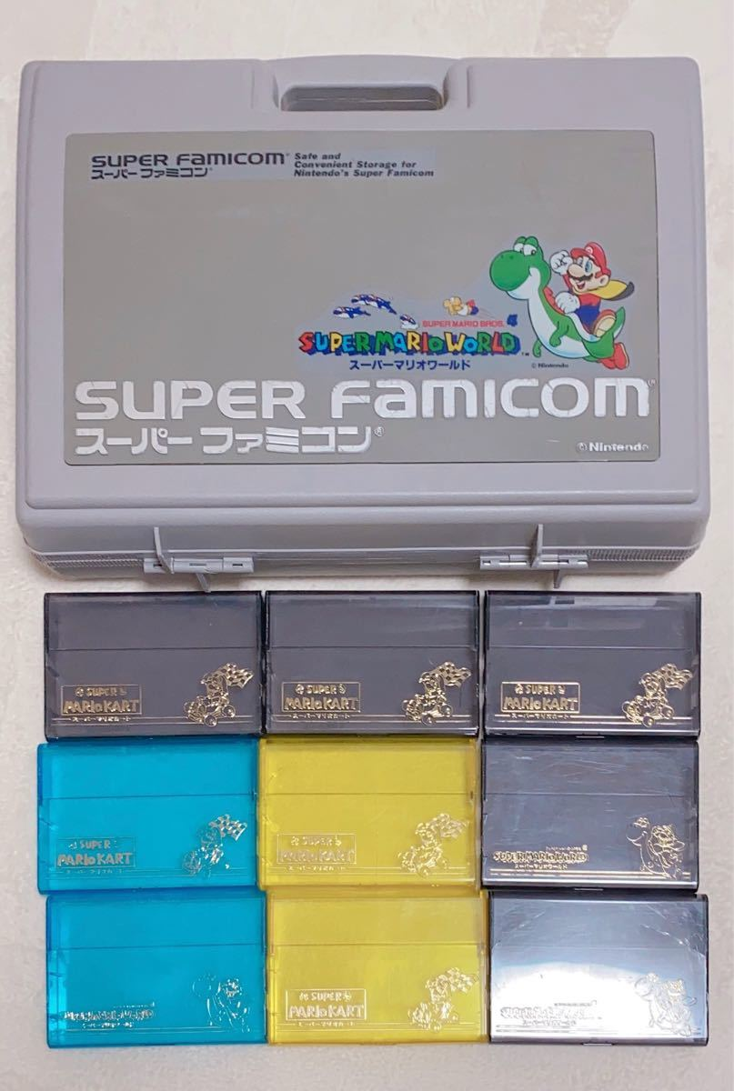 スーパーファミコンケース スーパーファミコンカセットケース スーパーマリオ