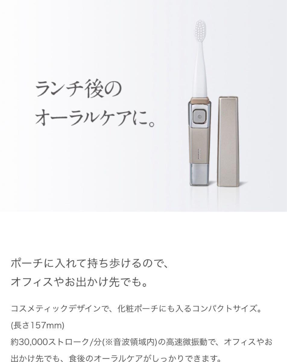 電動歯ブラシ 音波振動式歯ブラシ ツインバード コンパクト電動歯ブラシ