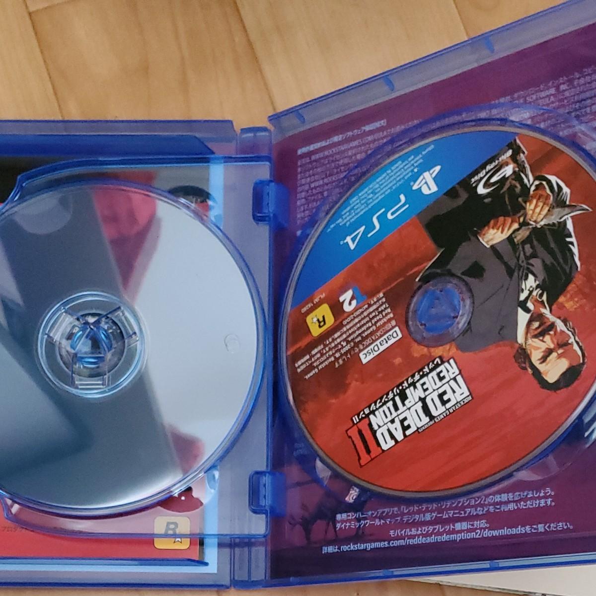 PS4 レッド・デッド・リデンプション2 スペシャルエディション RED DEAD REDEMPTION RDR2