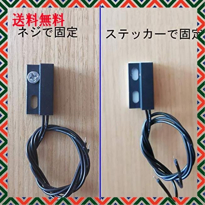 新品/送料0円 Kiligen 5個ドアマグネット 表面実装 有線 常閉ドア センサーアラーム磁気リードスイッチ 黒(20個スクリ_画像2