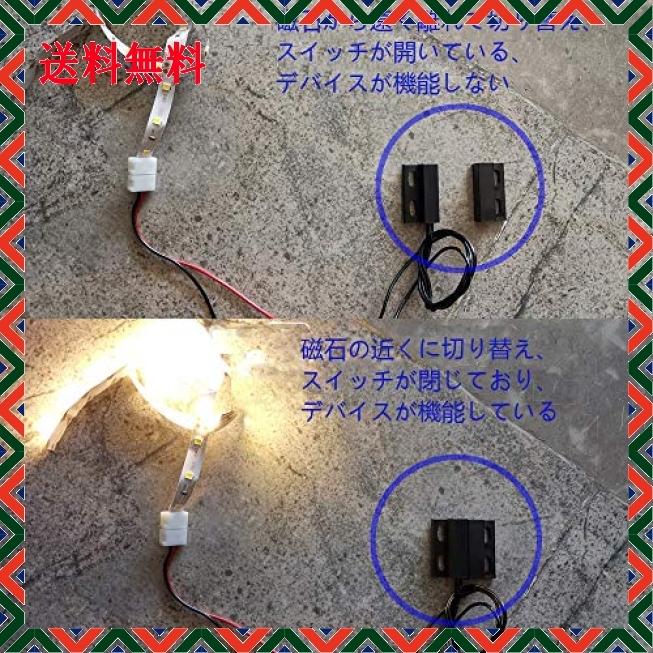 新品/送料0円 Kiligen 5個ドアマグネット 表面実装 有線 常閉ドア センサーアラーム磁気リードスイッチ 黒(20個スクリ_画像4