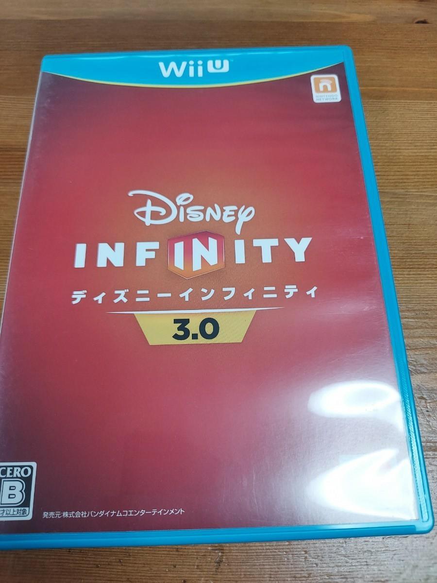Wiiu ディズニーインフィニティ