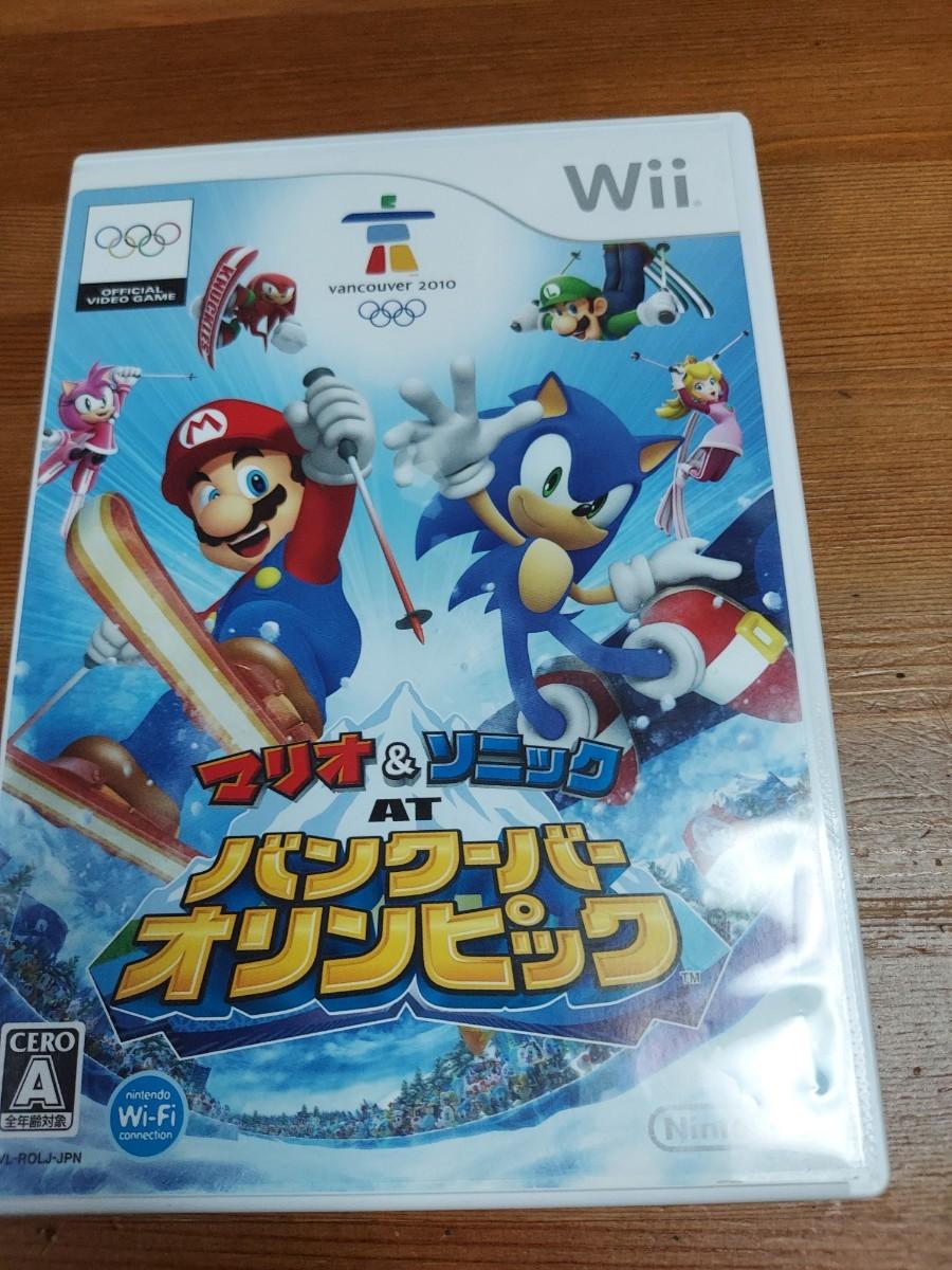 Wii マリオ&ソニックATバンクーバーオリンピック