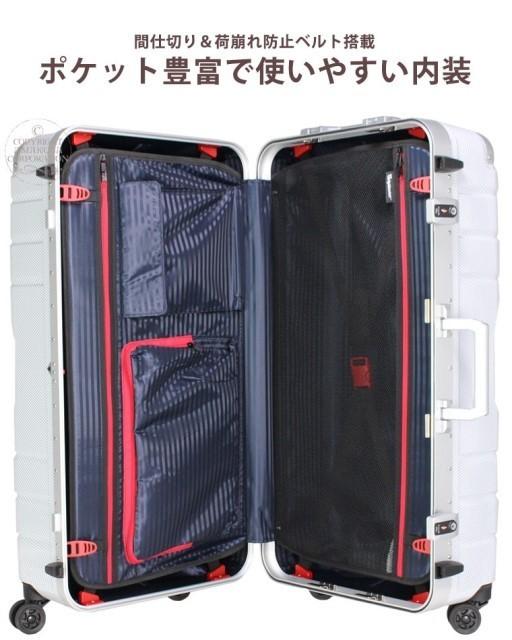 【訳あり】スーツケース 大型 軽量 フレーム 4輪 双輪 TSA 人気 グリップマスター スクエア カーボンホワイト/シルバー 白 Lサイズ S827_画像6