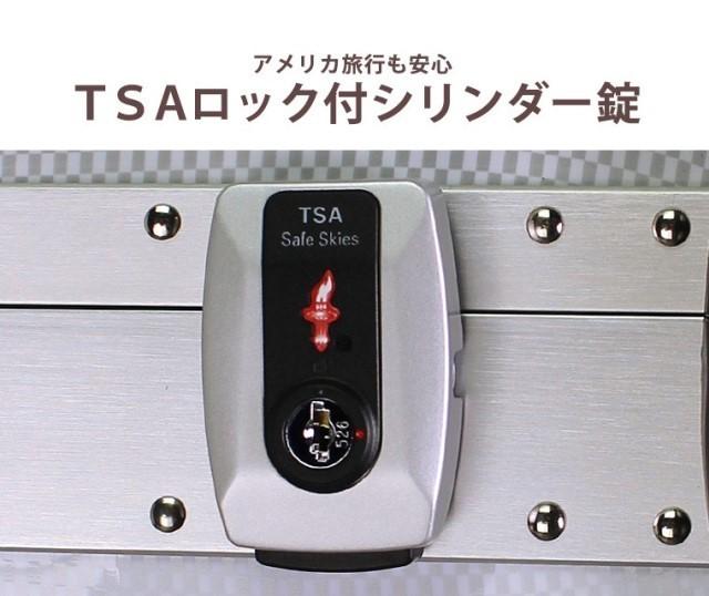 【訳あり】スーツケース 大型 軽量 フレーム 4輪 双輪 TSA 人気 グリップマスター スクエア カーボンホワイト/シルバー 白 Lサイズ S827_画像4