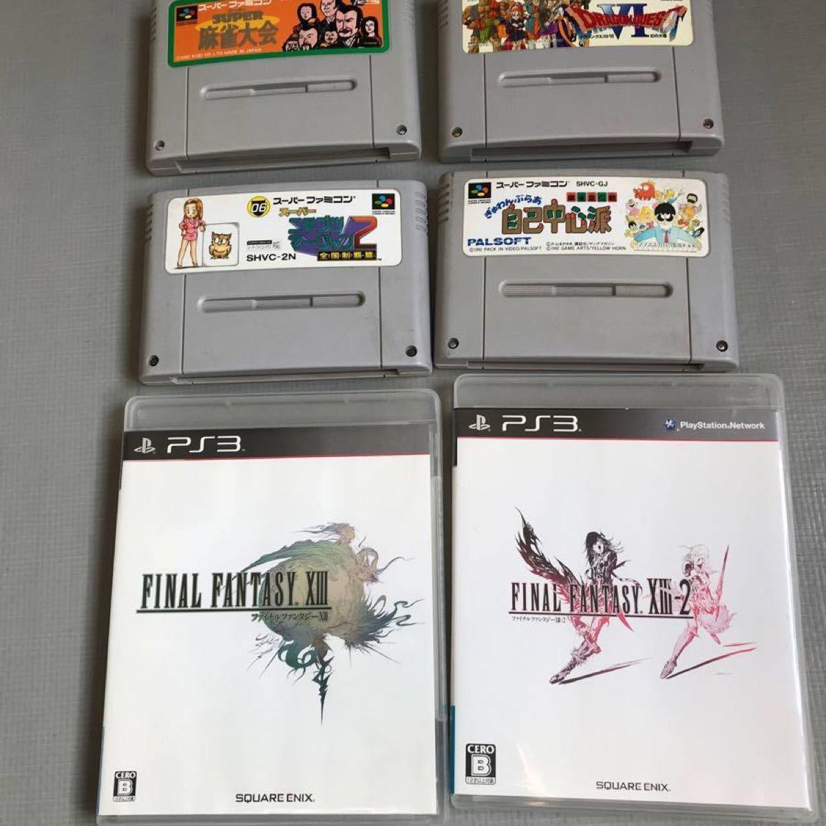 PS3 スーパーファミコン ソフト
