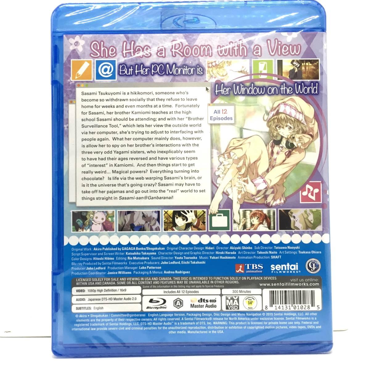 【送料無料】 新品 ささみさん@がんばらない Blu-ray 北米版ブルーレイ