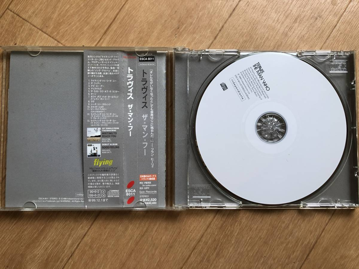 中古国内盤CD 帯付き ★トラヴィス Travis ★ 1999年 ザ・マン・フー The Man Who UK Rock ロック