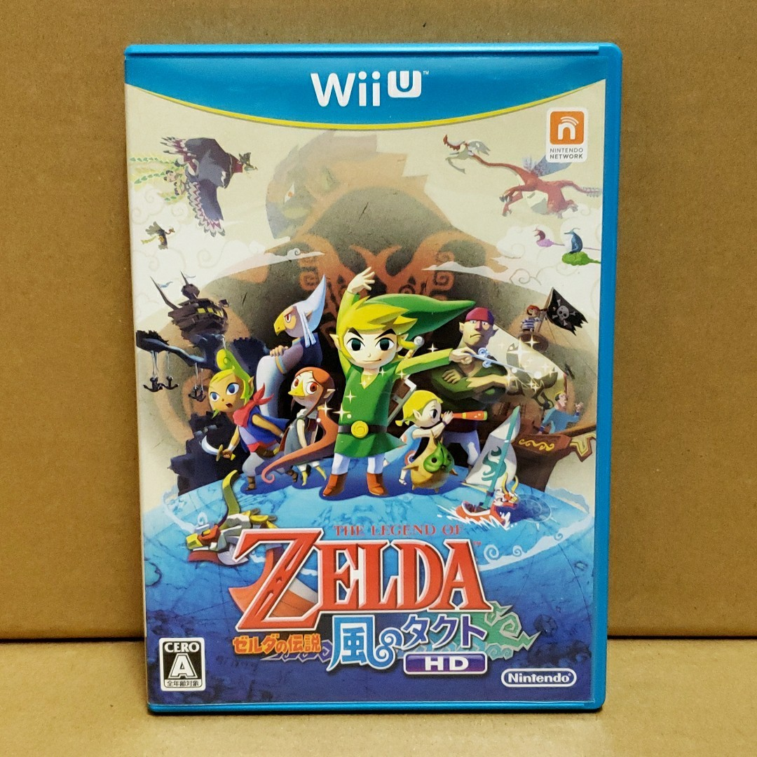 ゼルダの伝説 風のタクト HD WiiU