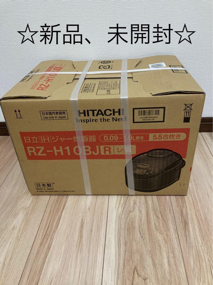 HITACHI 日立 圧力 IH ジャー 炊飯器 5.5合 RZ-H10BJ R レッド