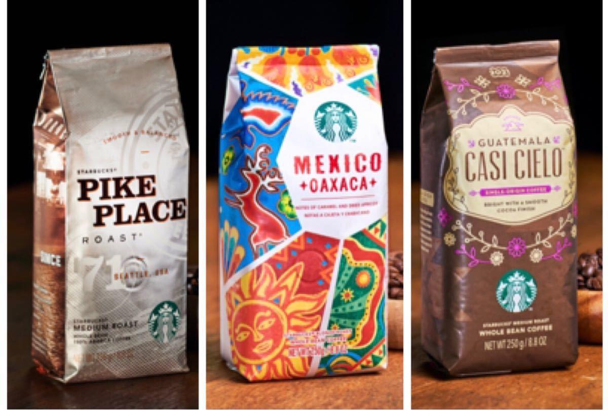 スターバックス コーヒー豆 グアテマラカシシエロ他 3点セット スタバ メキシコ