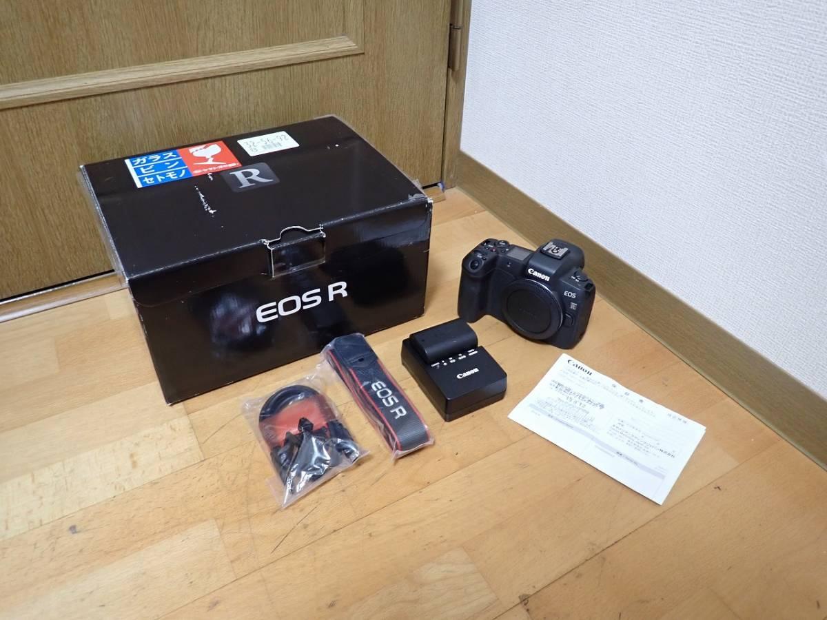 中古美品 デジタル一眼レフカメラ Canon EOS R Body キャノン イオス ボディ LP-E6N LC-E6 RFマウント 3030万画素 35mm CMOS ミラーレス
