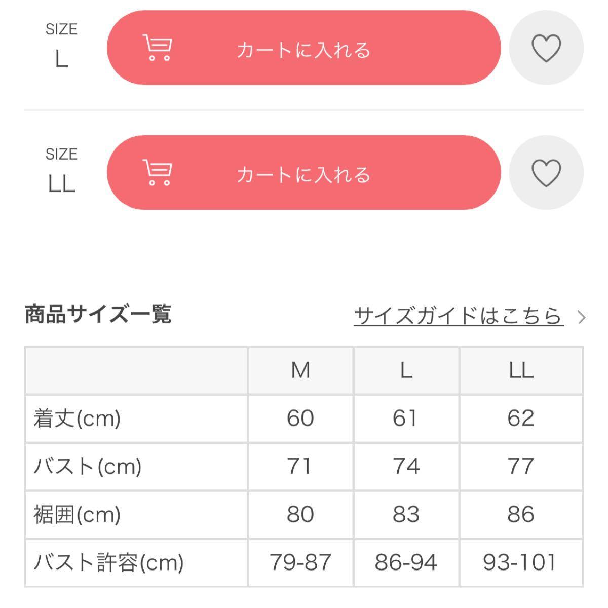 【LAVA】クロスタンクトップ ダスティブルー L サイズ