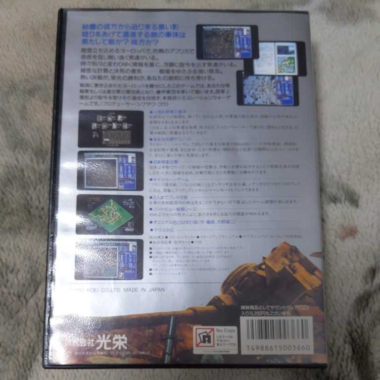 honor Europe war line X68000 series for 5 -inch disk version start-up verification settled