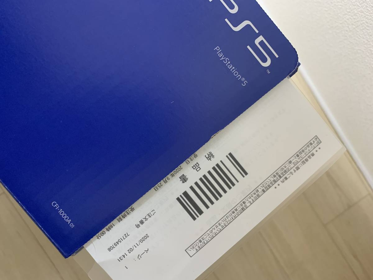 【新品・未開封】PS5 PlayStation5 プレイステーション5 本体(通常版) プレステ5 CFI-1000A01_画像2