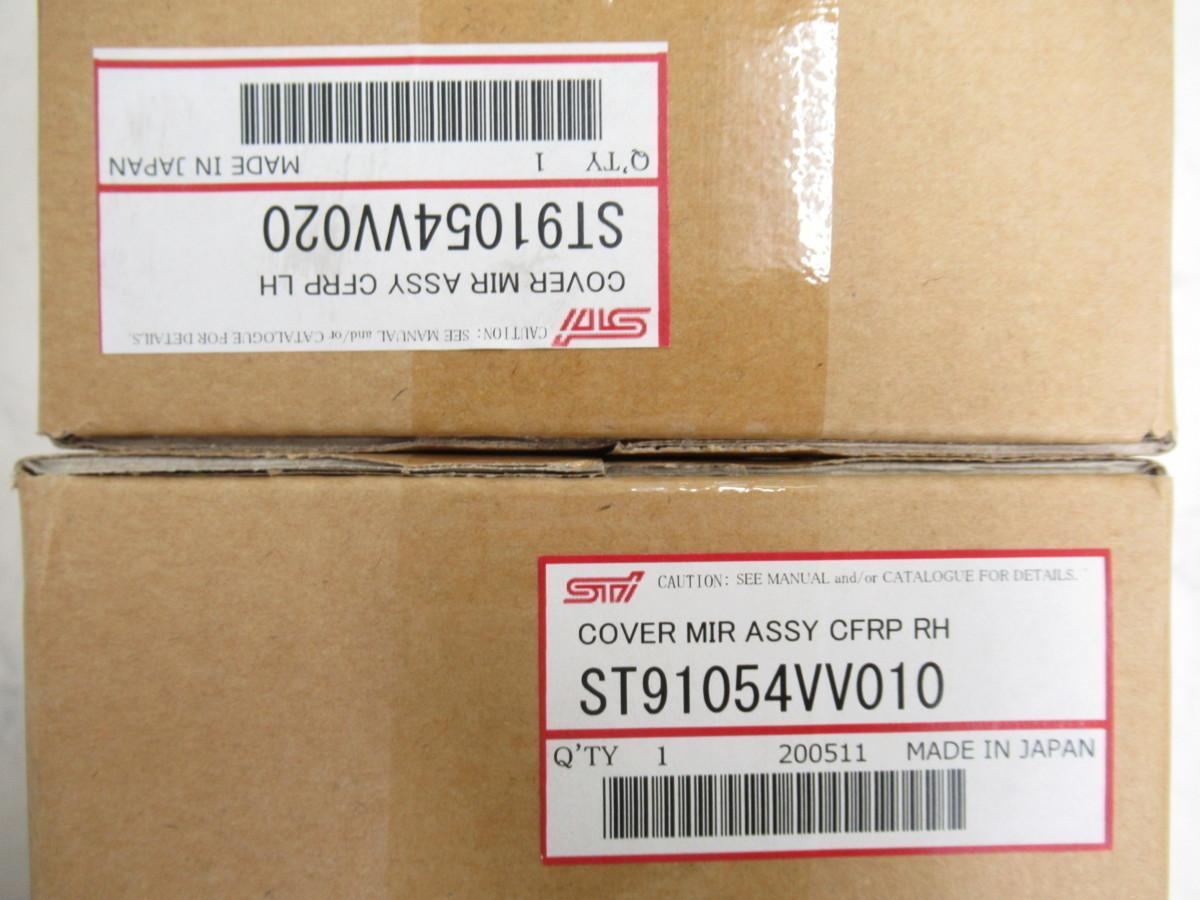 送料無料!スバルWRX STI/S4(VAB/VAG)レヴォーグ(VM系)他用STiドライカーボン製エアロドアミラーカバー(ST91054VV000)左右セット未使用品_画像9