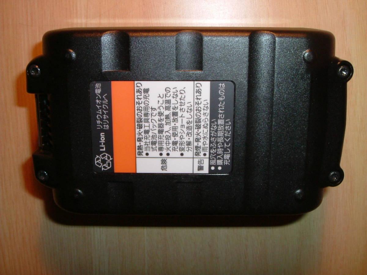 ●複数出品中●未使用●即決●パナソニック ナショナル リチウムイオン バッテリー EZ9L40 LN 14.4V3.0Ah_画像2