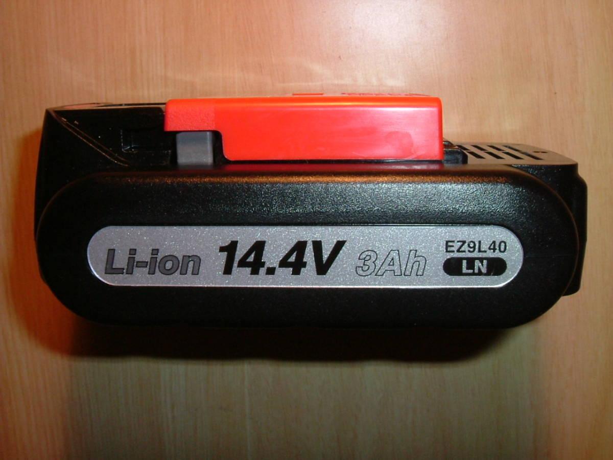 ●複数出品中●未使用●即決●パナソニック ナショナル リチウムイオン バッテリー EZ9L40 LN 14.4V3.0Ah_画像1