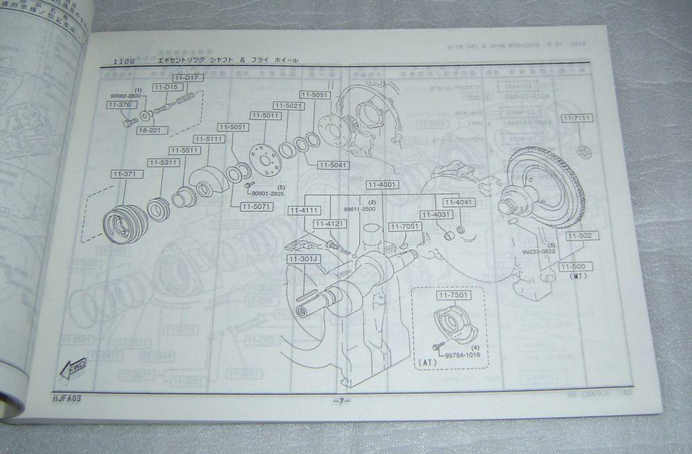 マツダ アンフィニィ RX-7 FD3S-100001~200000 車検・外装 パーツリスト('91/10~'93/8) (主要部品カタログ) 中古_画像4