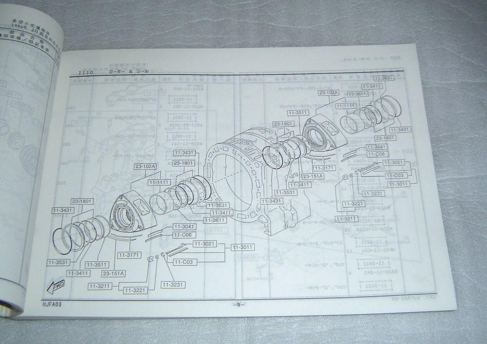 マツダ アンフィニィ RX-7 FD3S-100001~200000 車検・外装 パーツリスト('91/10~'93/8) (主要部品カタログ) 中古_画像5