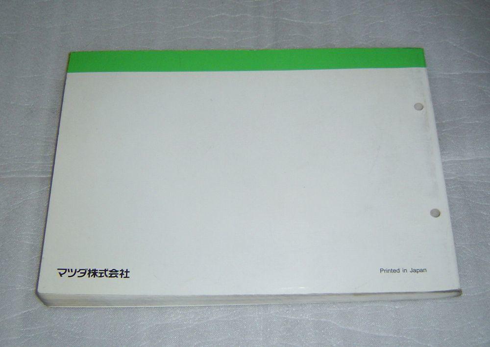 マツダ アンフィニィ RX-7 FD3S-100001~200000 車検・外装 パーツリスト('91/10~'93/8) (主要部品カタログ) 中古_画像3