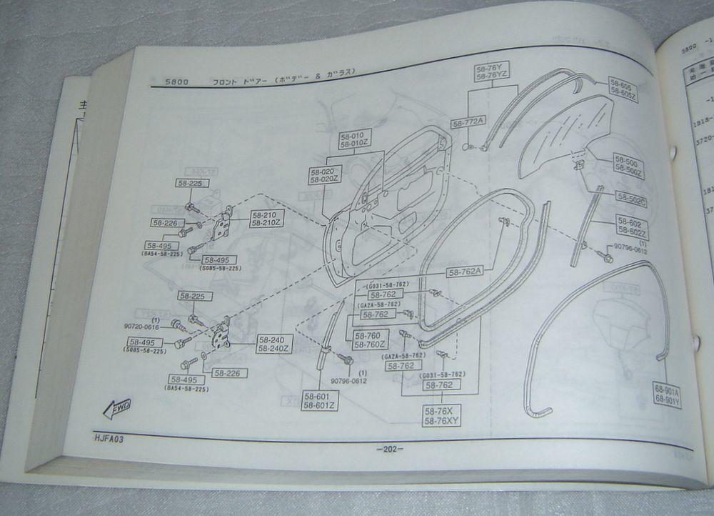 マツダ アンフィニィ RX-7 FD3S-100001~200000 車検・外装 パーツリスト('91/10~'93/8) (主要部品カタログ) 中古_画像7