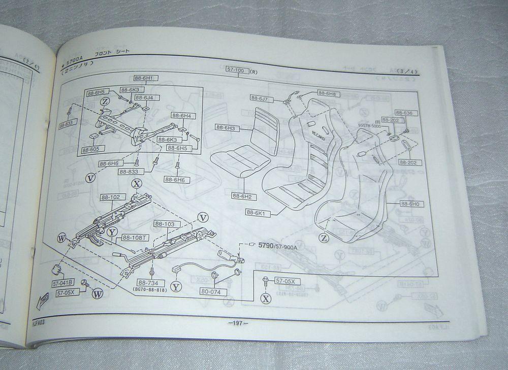 マツダ アンフィニィ RX-7 FD3S-100001~200000 車検・外装 パーツリスト('91/10~'93/8) (主要部品カタログ) 中古_画像9