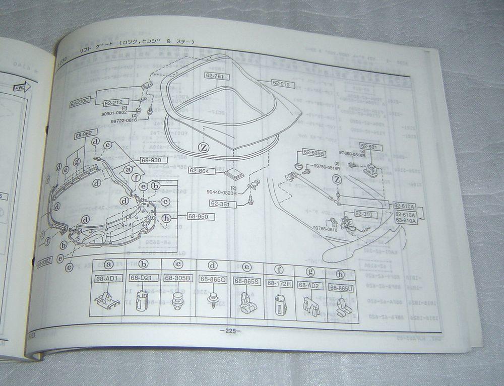 マツダ アンフィニィ RX-7 FD3S-100001~200000 車検・外装 パーツリスト('91/10~'93/8) (主要部品カタログ) 中古_画像8