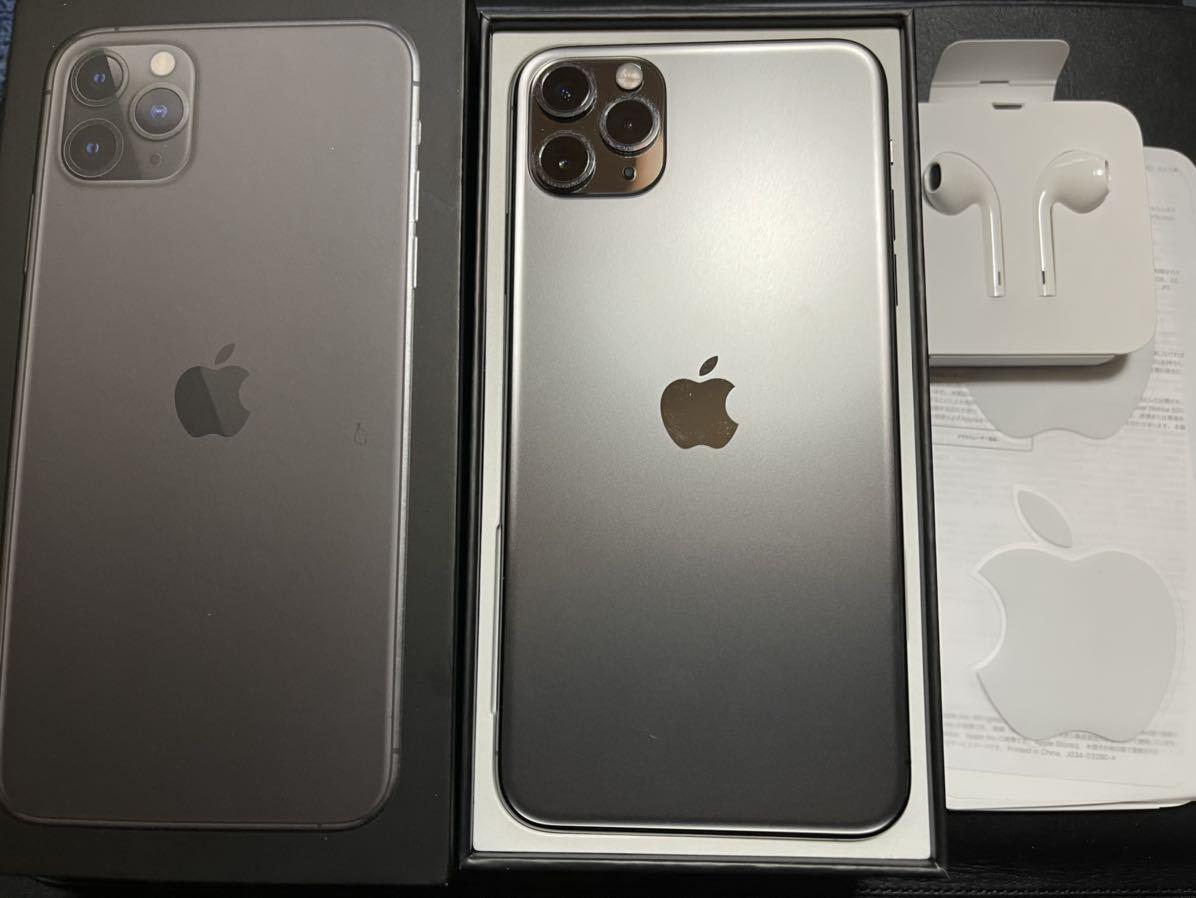Iphone11 中古