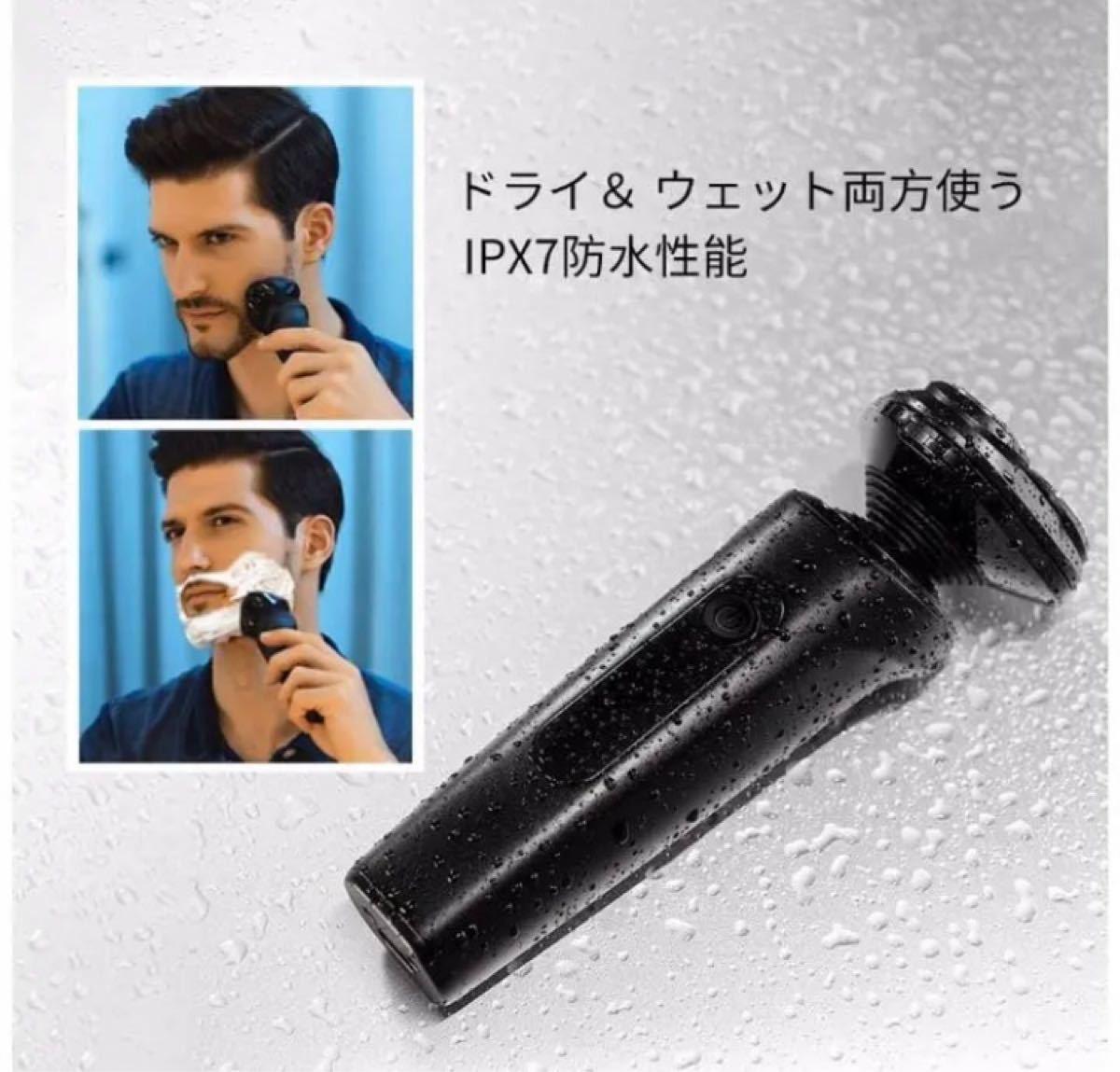 UICINOY メンズ 電気シェーバー ひげそり 電気カミソリ剃刀  メンズシェーバー