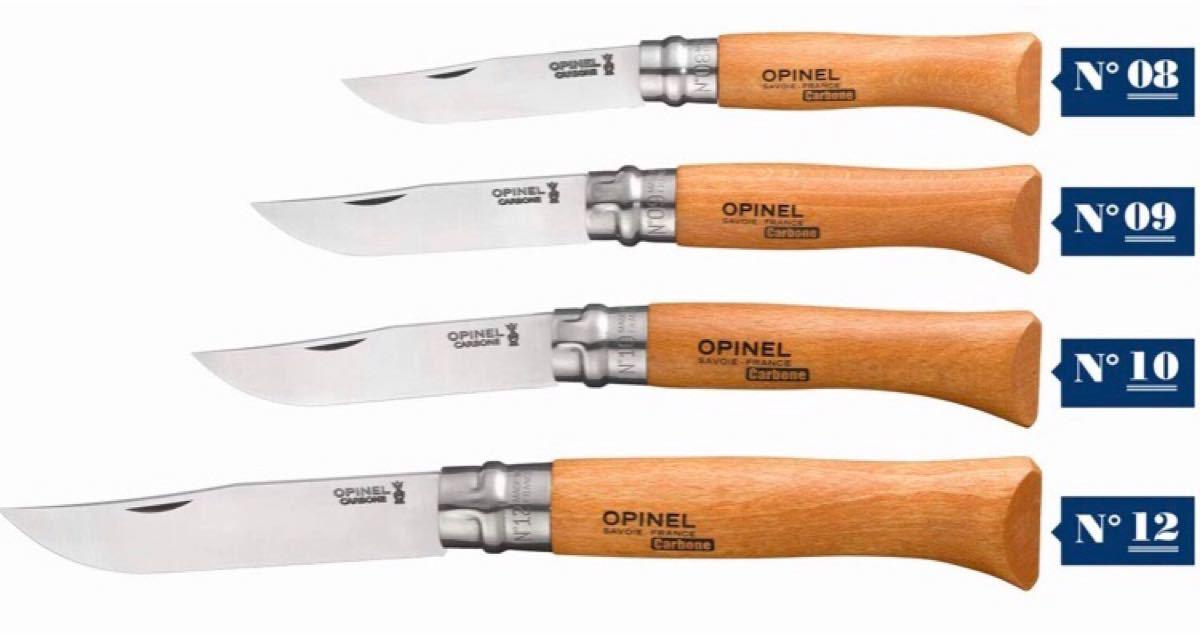 オピネル No12 カーボンスチールナイフ