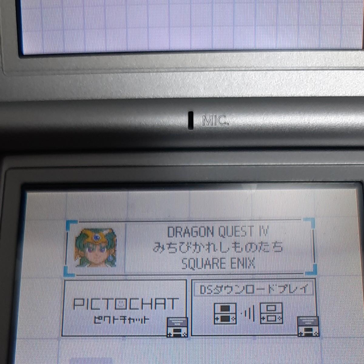 ドラゴンクエスト4、5 DS