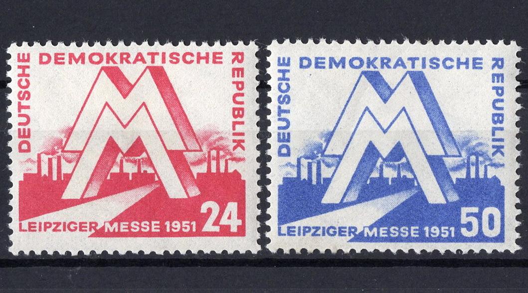 ★1951年 東ドイツ - 「ライプチヒ見本市」 2種完 未使用(LH)(SC#78-79)(SC$30.-)★VC-154