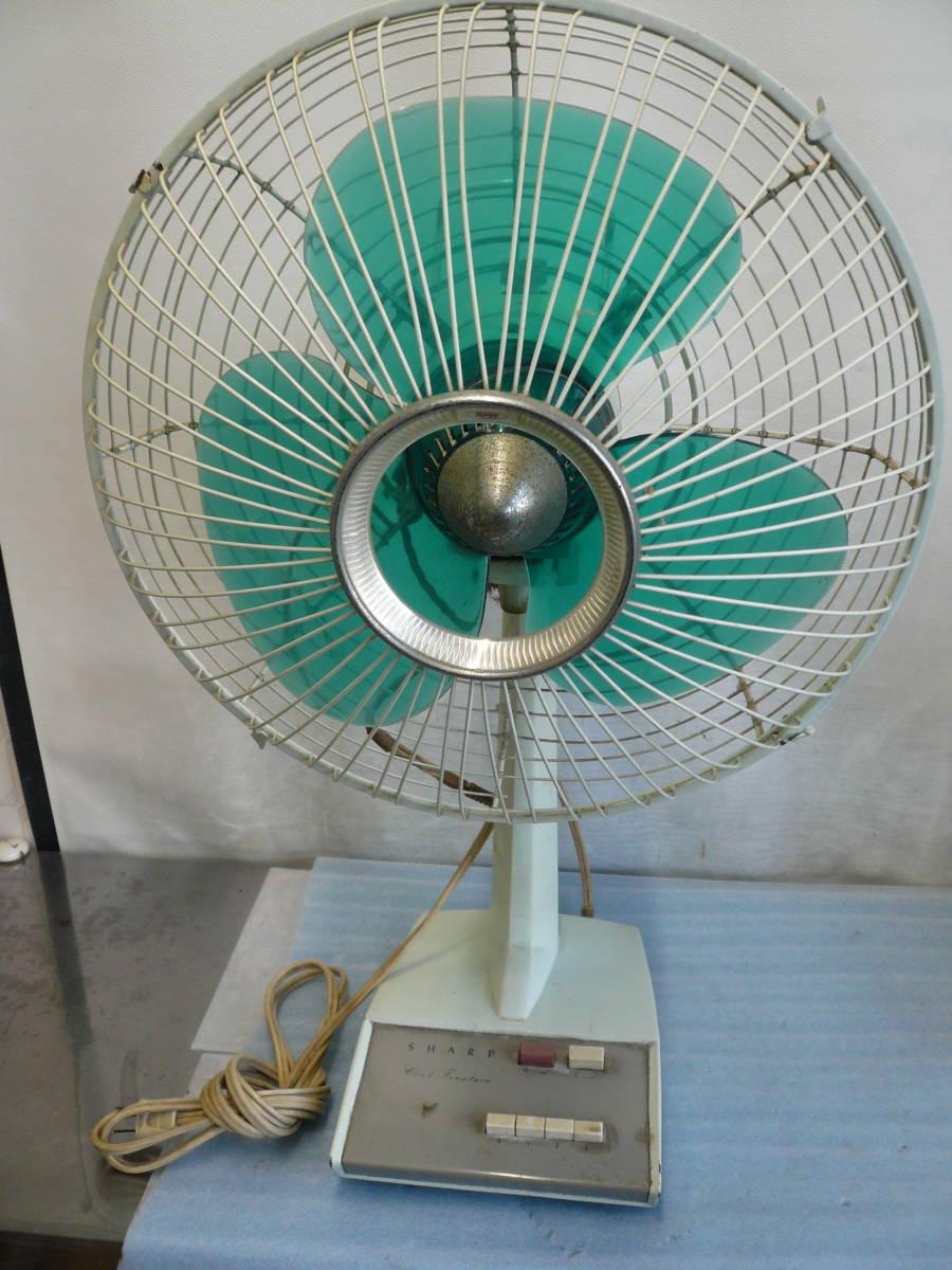 ■レトロ扇風機■シャープ SHARP ELECTRIC FAN PD-261 30cm 3枚羽 #昭和レトロ#当時物_画像1